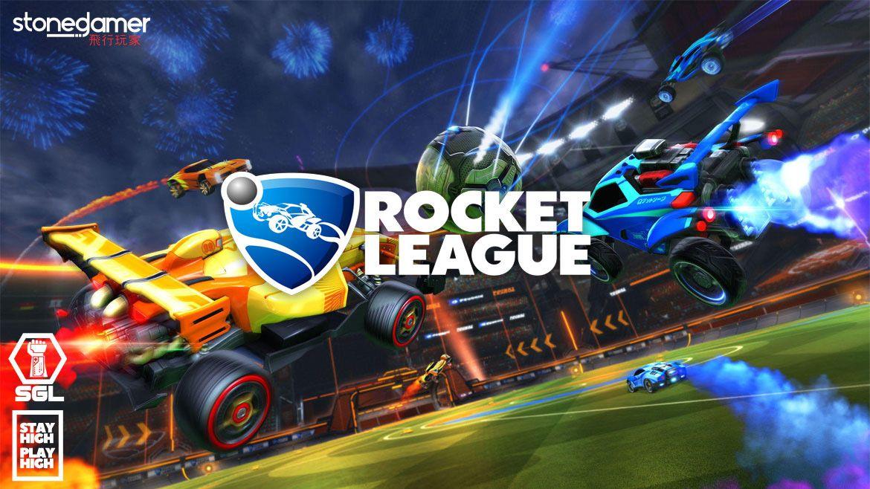 2018 SGL Q3 - Rocket League Tournament