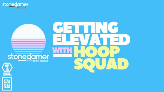 Getting Elevated with Hoop Squad