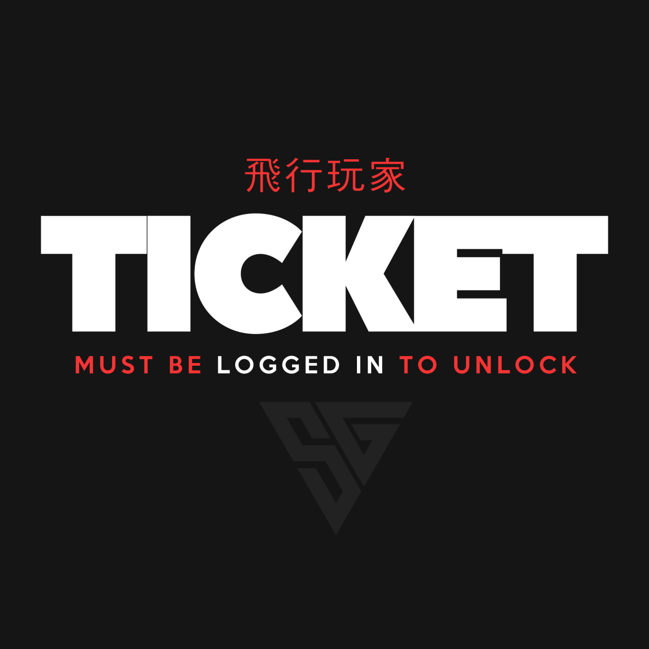 ticket-login