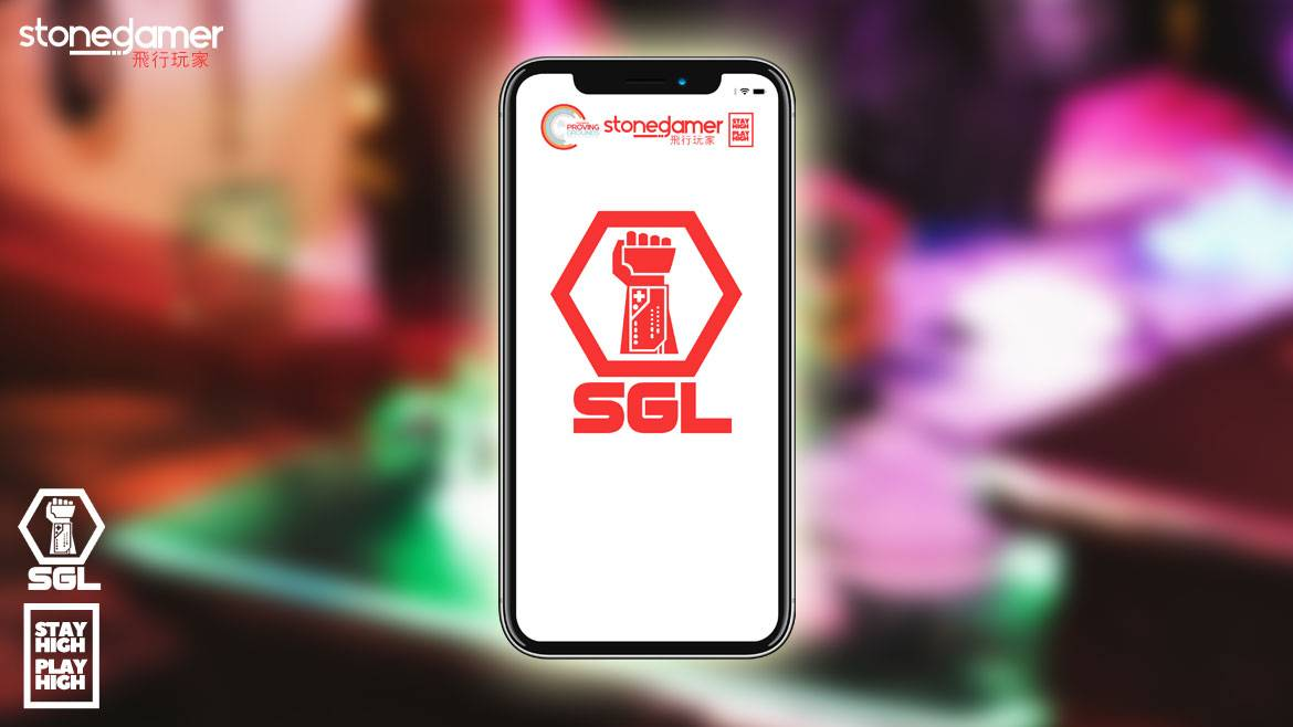 The Official SGL App coming soon!