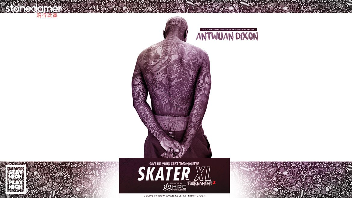 Antwuan Dixon presents SGL SkaterXL Tournament