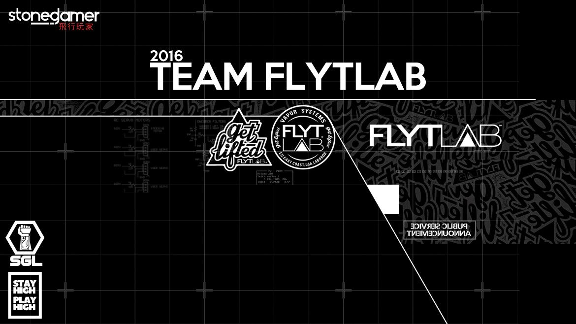 2016 Team Flytlab Players