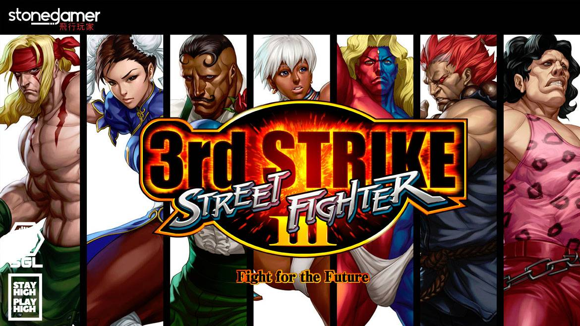 2018 SGL Street Fighter III: Third Strike - Point System