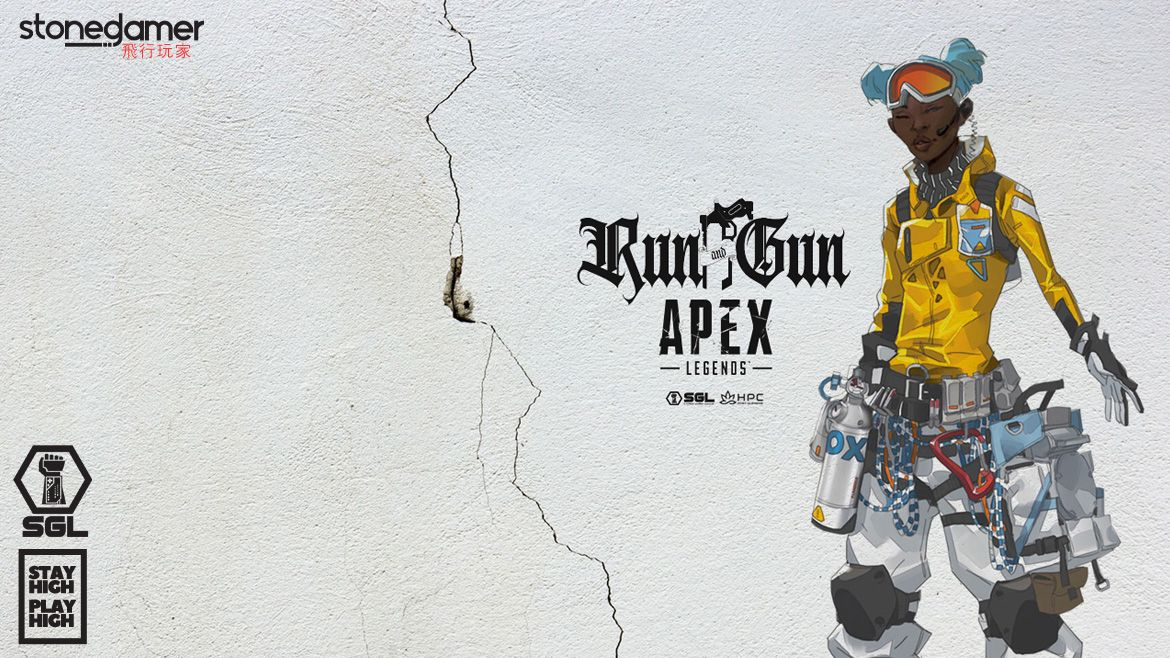 SGL Apex Legends RUN & GUN Tournament